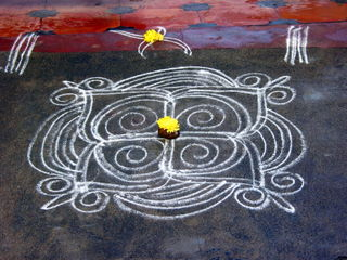 Kolams and Pongal 2008 155