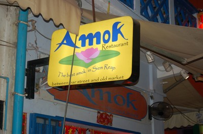Amok_restaurant