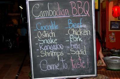 Cambodian_bbq
