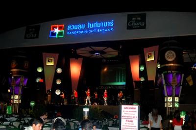 Bangkok_night_bazar